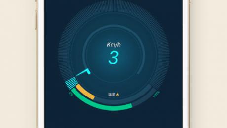 De nieuwe Gotway app screen itunes-min